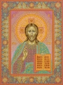 Savior the Pantocrator