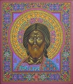 Christ the Ardent Eye