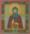 Saint Venerable Vitalis